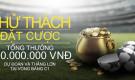 Champions League 2016-17: Thử thách đặt cược, tổng thưởng lên tới 100 triệu!