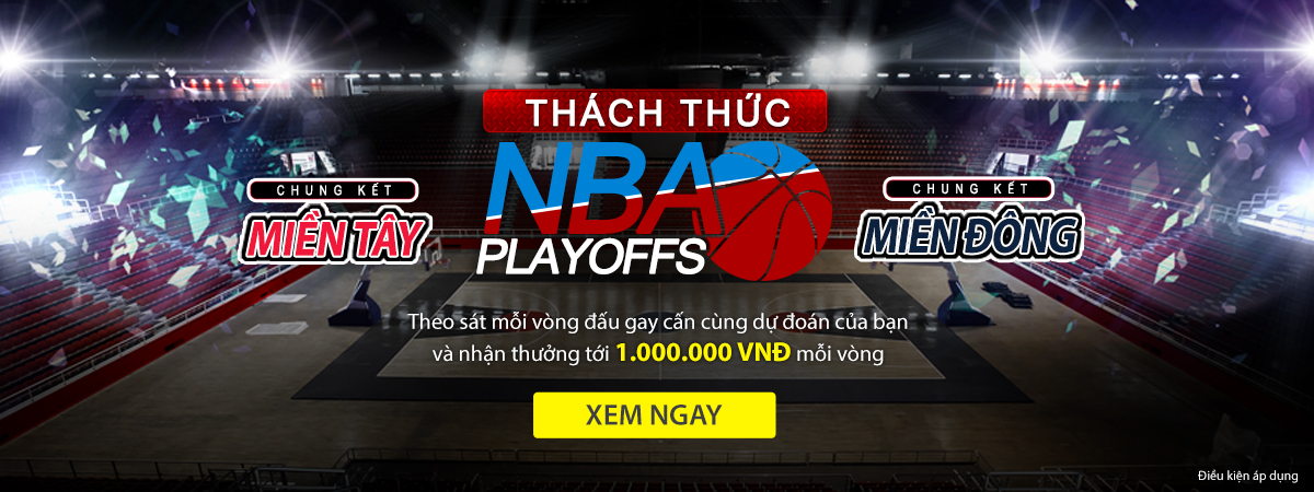 NBA 2017