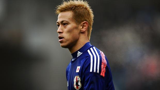 Keisuke Honda Japan World Cup 2014